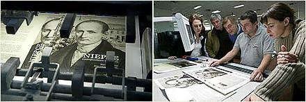 Sur les presses de l'imprimerie
